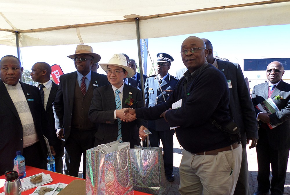 Botswana Agricultural Show