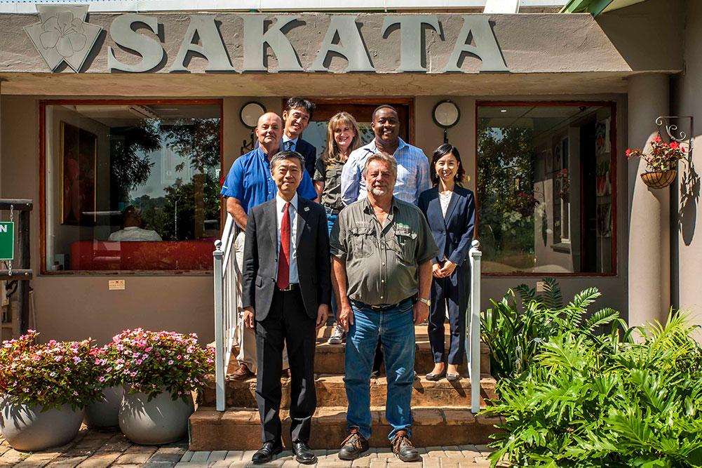 Sakata SA Japanese Ambassador 2020 1 2