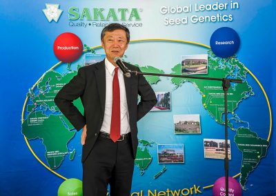 Sakata SA Japanese Ambassador 2020 10 2